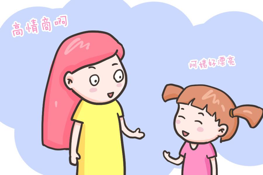 情商低的孩子,通常都会有这五种表现,对照看看,有没有你家娃?