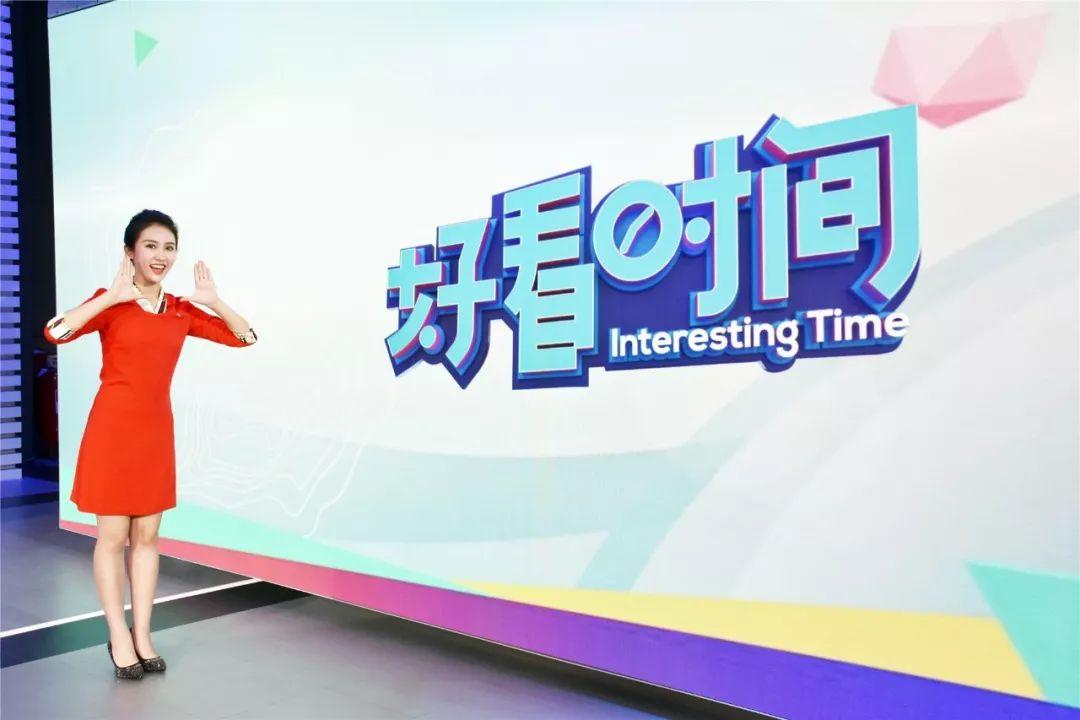 好看时间 山东广播电视台联合头条、抖音打造全新节目明晚上线!