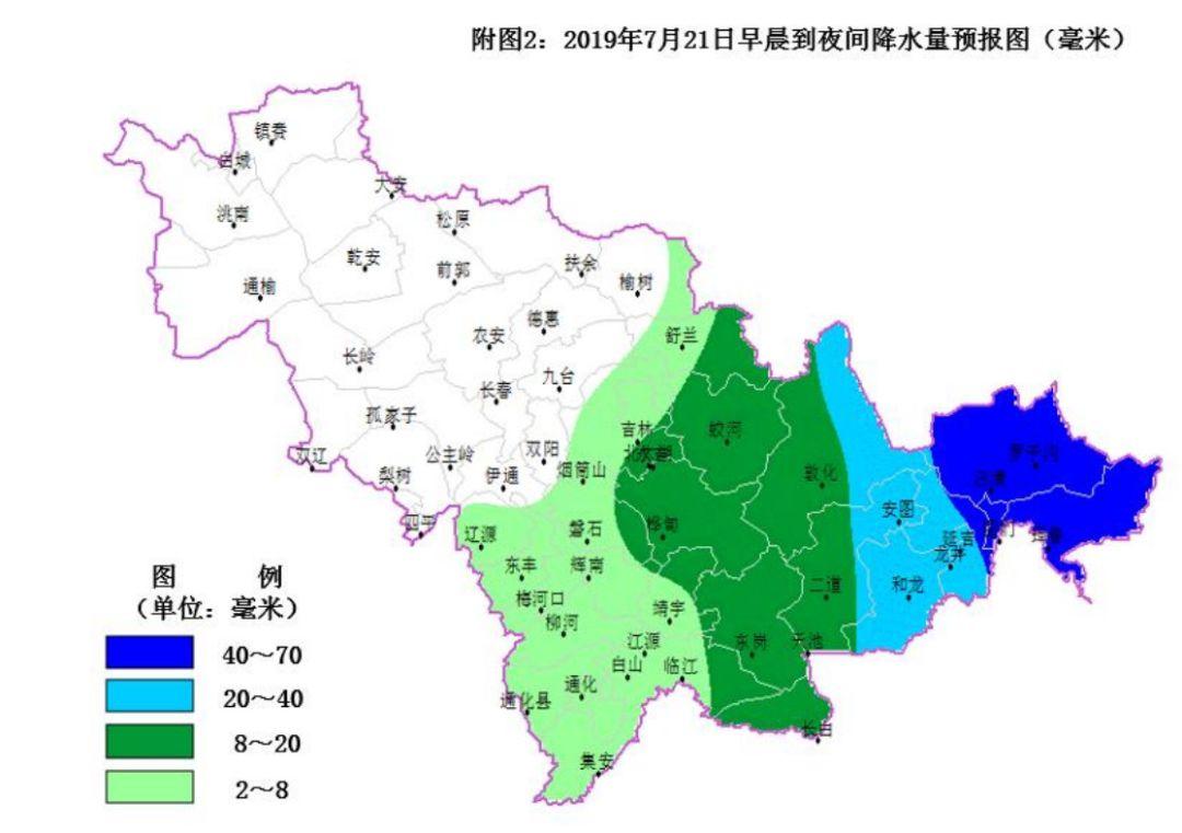 延边州各县市天气预报<2018年12月5日>