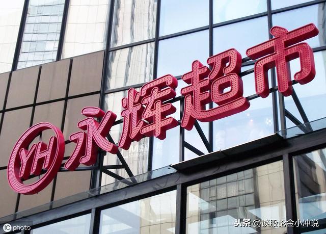 """联华、永辉、新华相继关门,谁是超市行业的""""关店王""""?"""