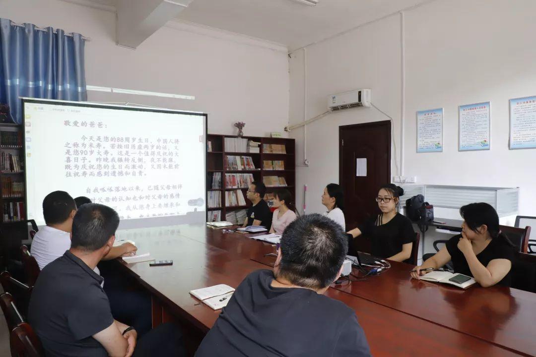 """原阳县组织开展""""学家训 传家风 写家书""""教育实践活动"""