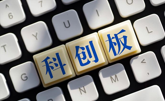 【钛晨报】25家科创板股票今日挂牌交易;华为手机今年预计出货2.7亿台