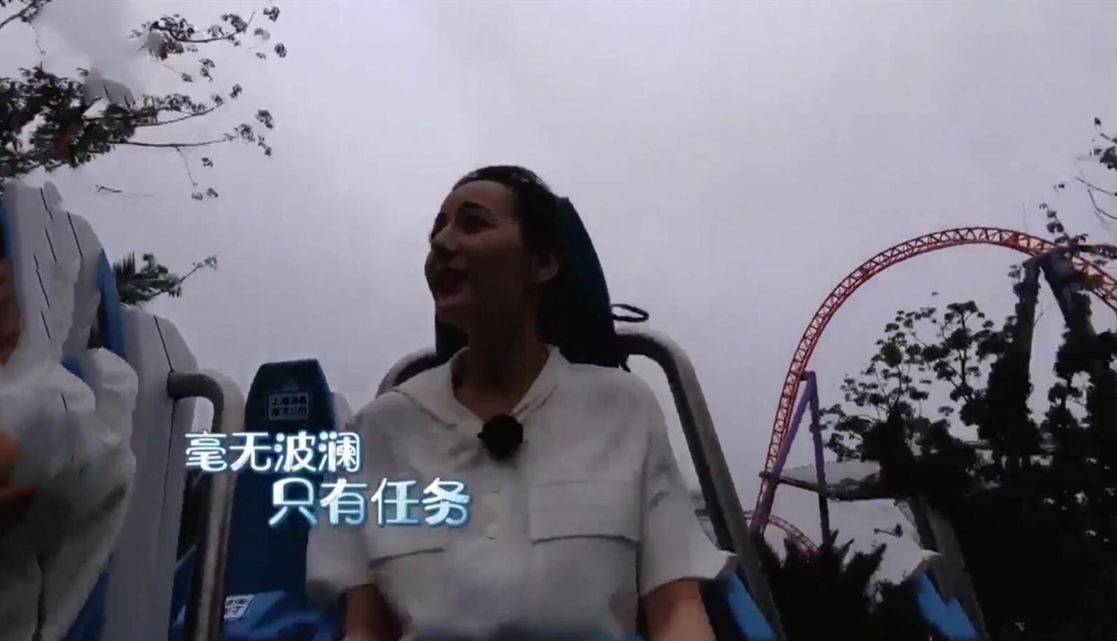张云龙和迪丽热巴玩过山车,还没等她害怕,张云龙自己怕起来了