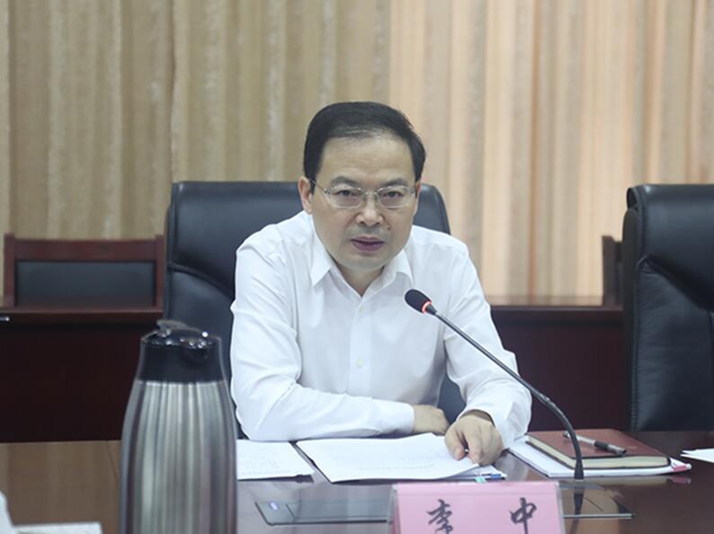 安徽省国资委党委理论学习中心组召开警示教育专题学习会议