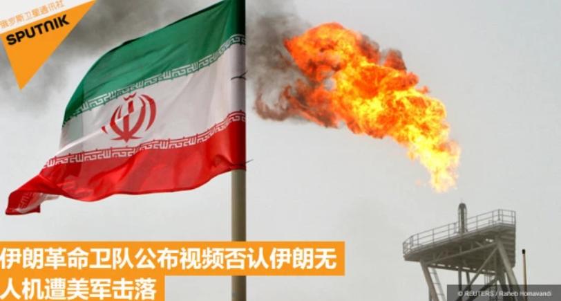 特朗普:伊朗不承认无人机被击落比上次击落无人机还让人无法接受