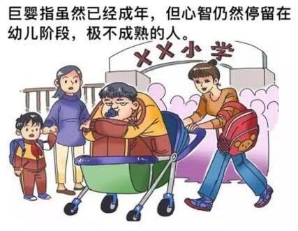 """巨婴出没:海归儿子""""啃老""""10年后,突然上热搜……"""