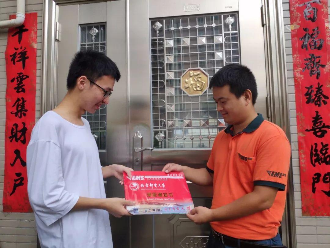 今年宁德首封高考录取通知书送达!来自北京邮电大学