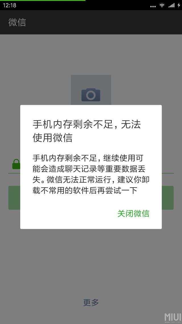 腾讯出的全能文件管理App,干掉微信QQ一点不含糊!