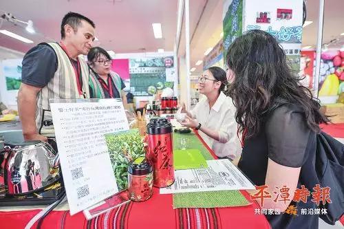 新兴产业丨上线一个月,两岸农渔产品交易额突破3000万元~
