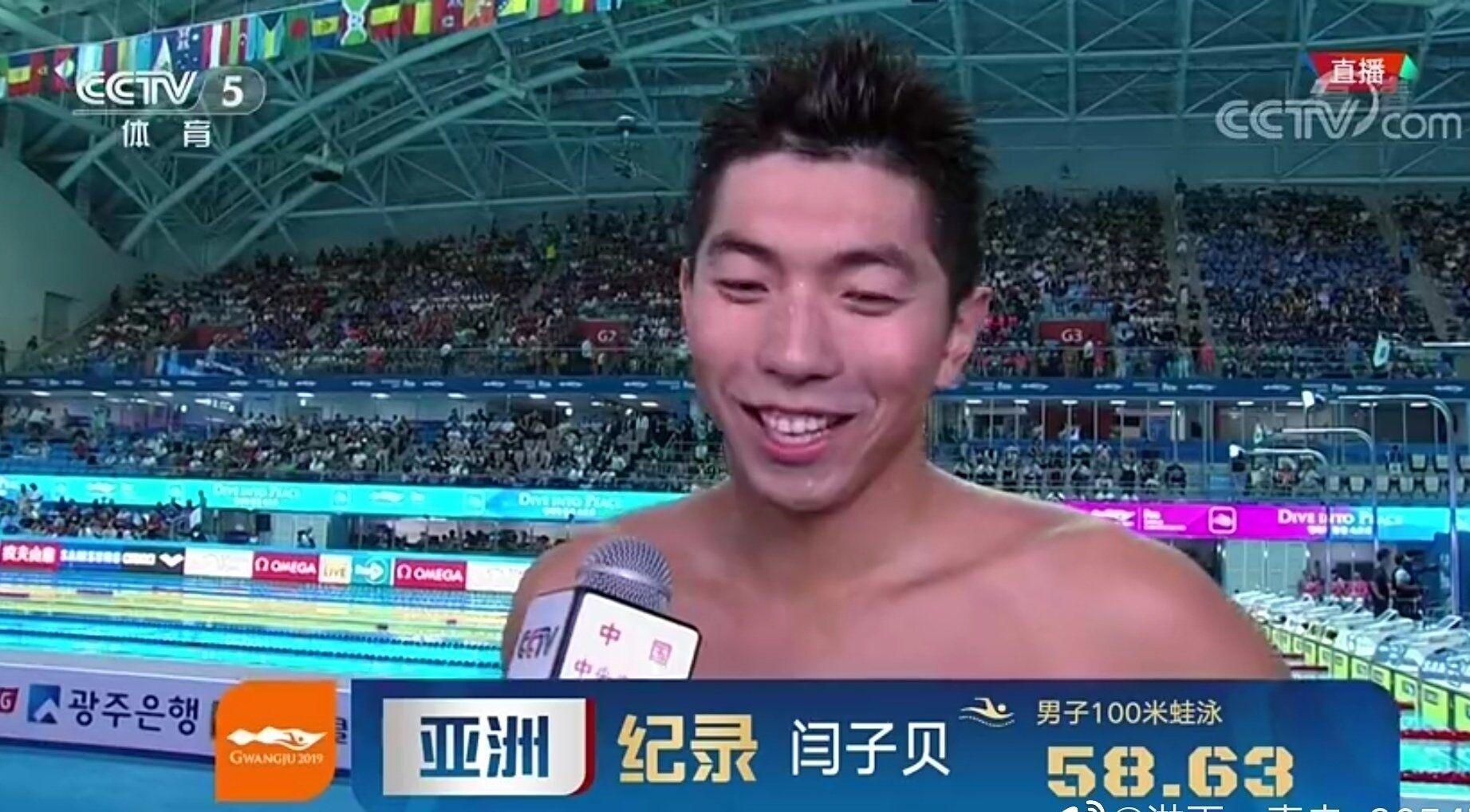 """喜讯!闫子贝58秒63,摘牌+记录,改写""""21年100米蛙泳历史"""""""