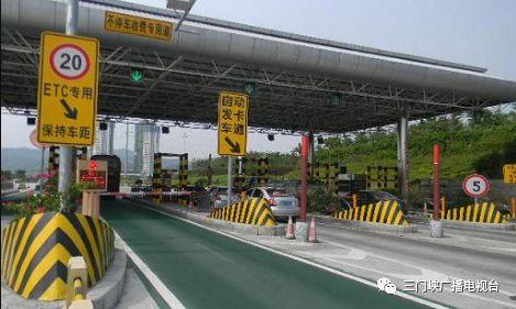 河南继续施行高速公路分时段差异化收费