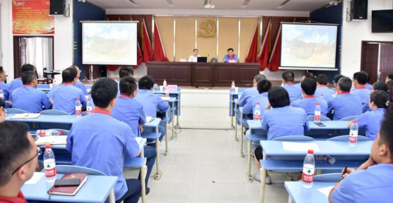 皖维集团举行主题教育宣讲报告会