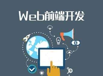 如何成为一名合格的web前端工程师,不仅需要岗位技能,还需要它!
