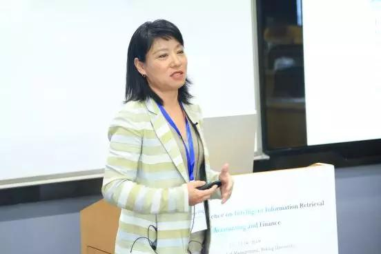 回顧 | 第二屆智能信息檢索與會計金融研究會議