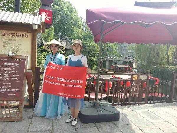 赴江北古城台儿庄,产业转型促经济发展