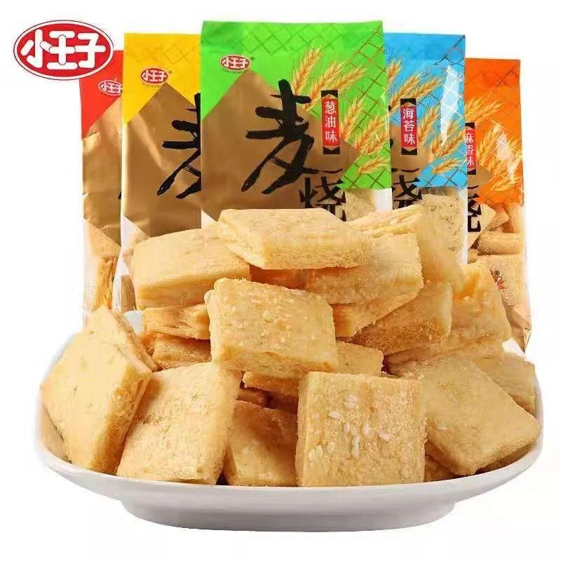 京粮控股增购浙江小王子股权,进一步加码休闲食品业务