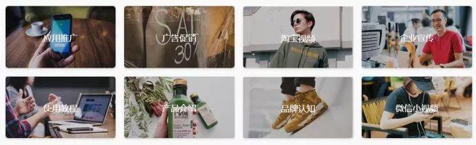 夺目 - 模板市场   在线制作视频广告_淘宝主图视频_产品宣传片 视频制作 第2张