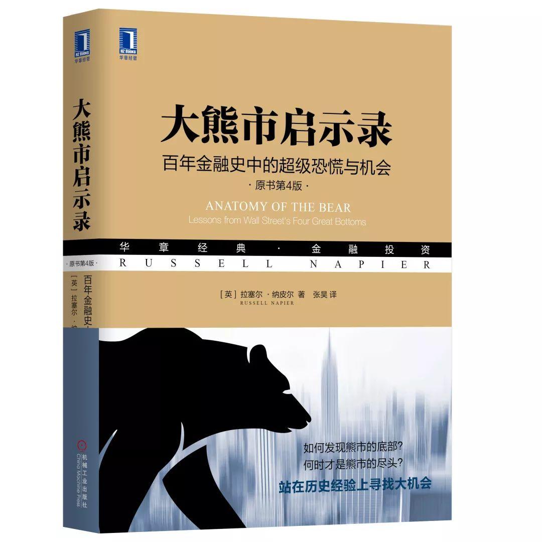 好书推荐 | 3本经济学读物
