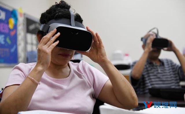 美国德州机构为24名视障员工赠送Pico定制化头显