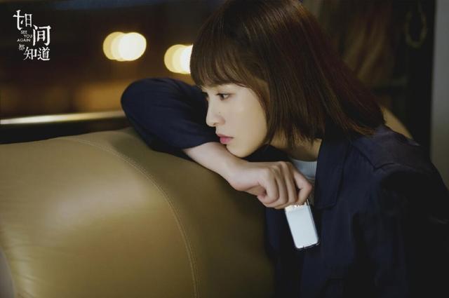 """《时间都知道》质量尚可,唐嫣演技在线,好怕她又演""""傻白甜"""""""