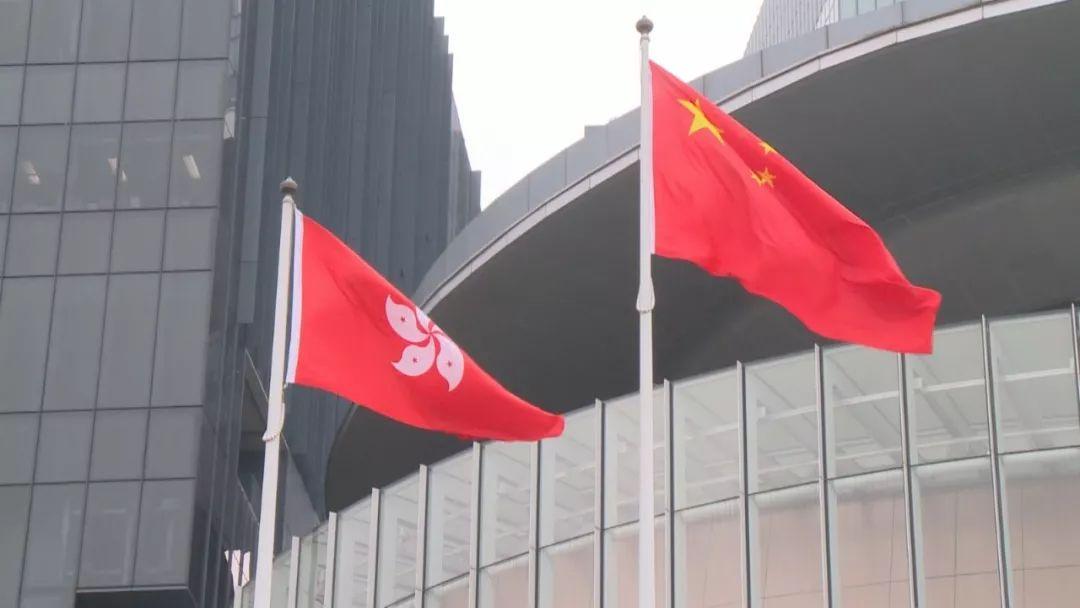香港特区政府强烈谴责示威者冲击中央驻港机构,将依法追究