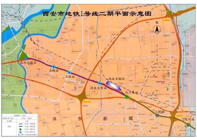 14号西安活动策划线年西安还要建设这些线路 行业新闻 丰雄广告第2张