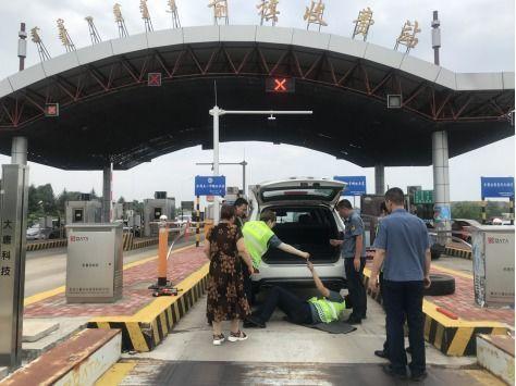 内蒙古公路交通投资发展有限公司兴安分公司最美公投人(七)
