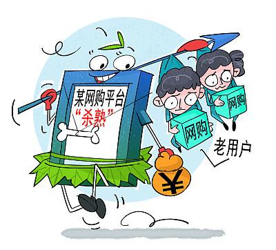 """北京聚师网聚焦:大数据""""杀熟""""泛滥成灾是真的假的?"""