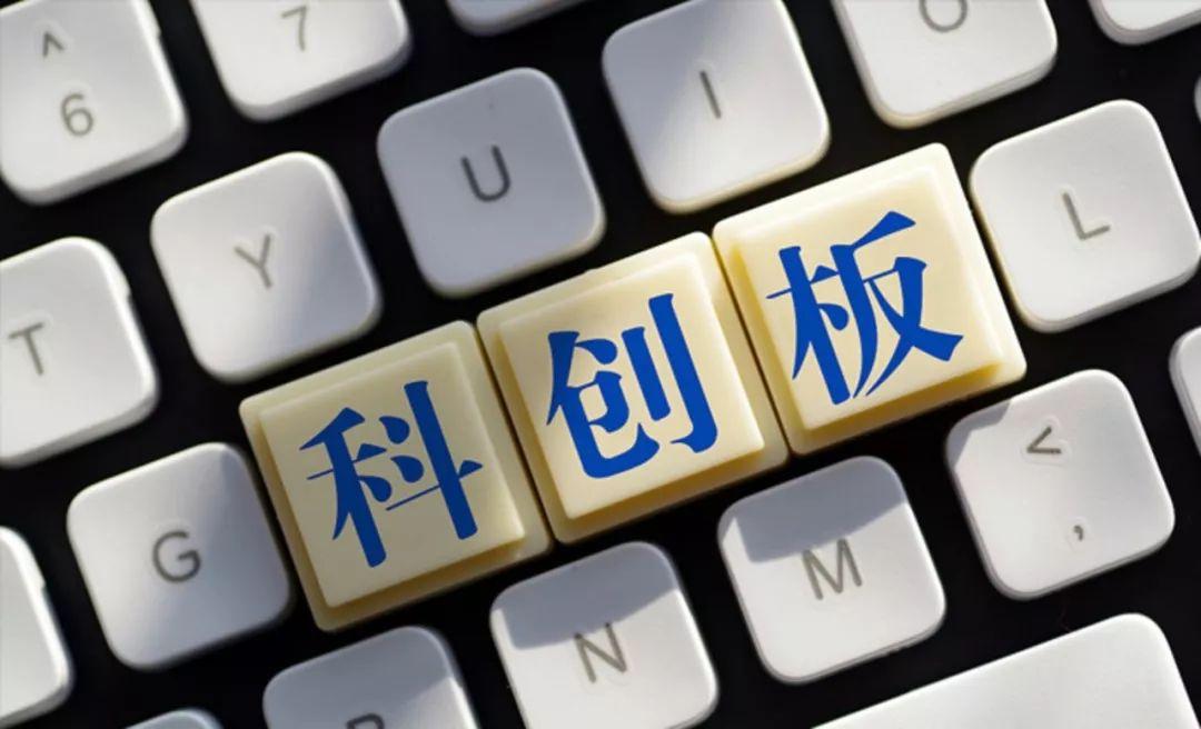 25家科创板股票今日挂牌交易 三星将关闭在华最后手机工厂丨价值早报