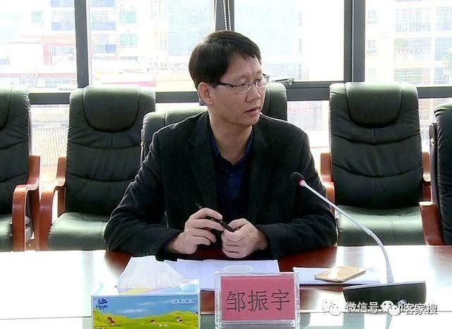 广东省水利厅党组成员、副厅长邹振宇(龙川客家籍)简历