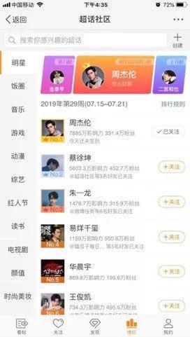 北京快3计划软件