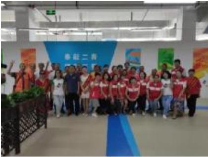好人志愿者爱心团用实际行动为二青会助力 向祖国70华诞献礼