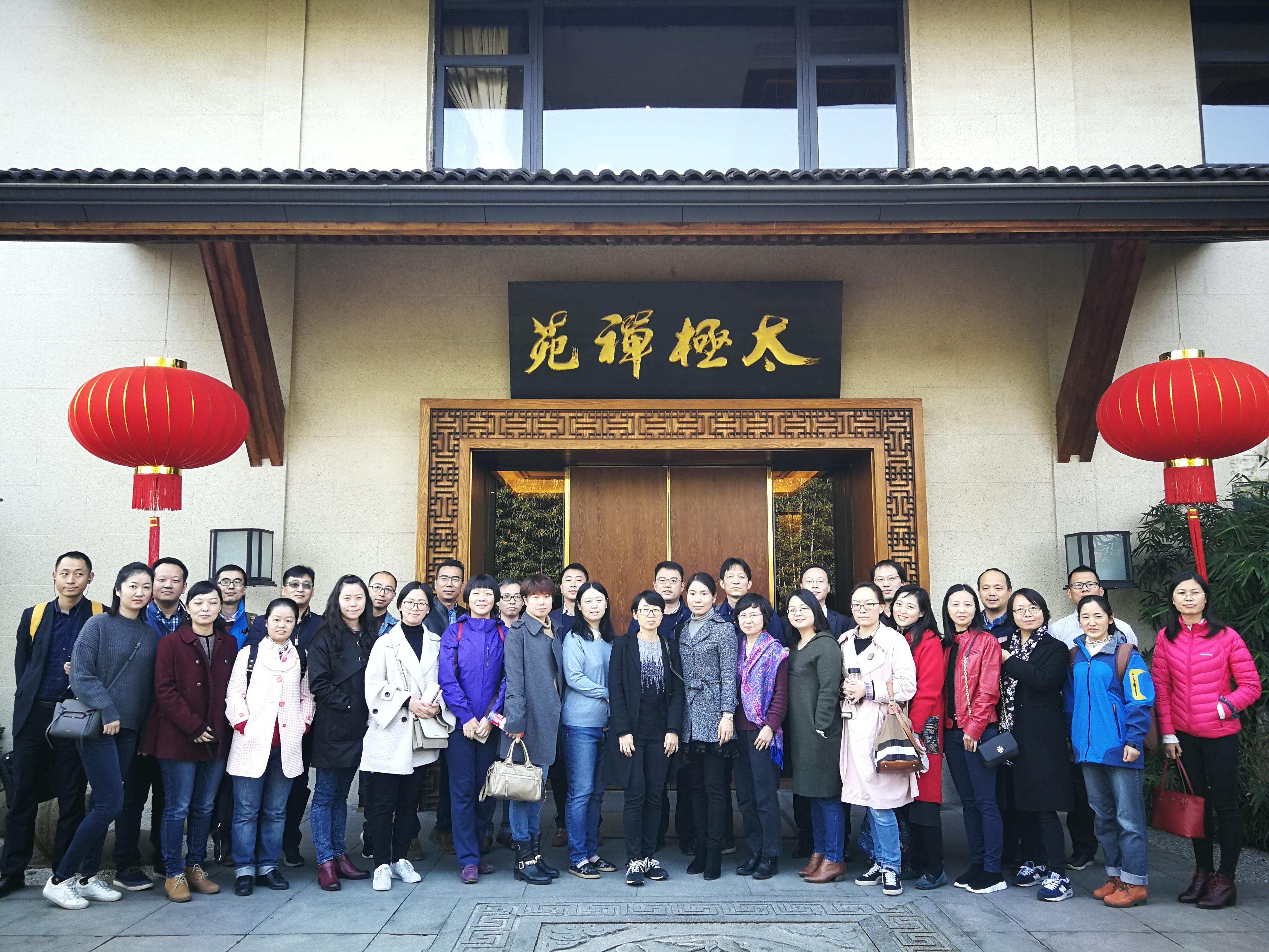 杭州標桿考察—阿里政委的業務敏感度、績效追蹤能力