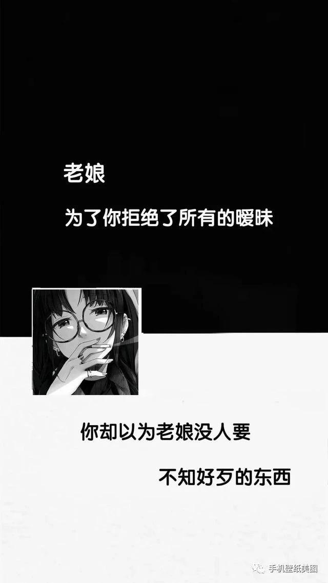 iphonex 美 版