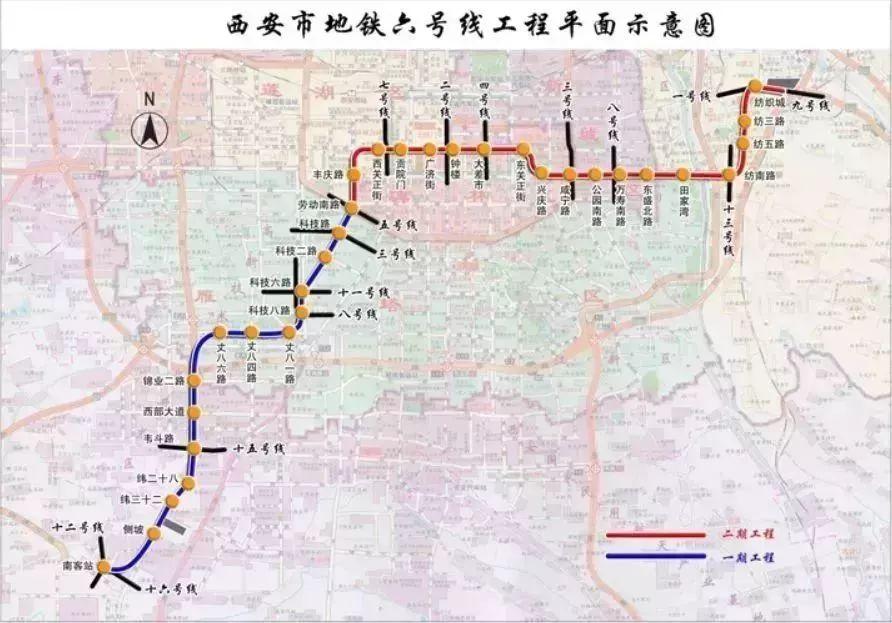 14号西安活动策划线年西安还要建设这些线路 行业新闻 丰雄广告第4张