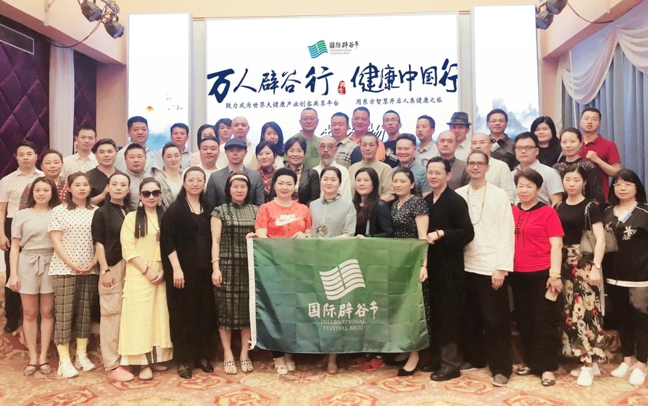 http://www.weixinrensheng.com/yangshengtang/446098.html