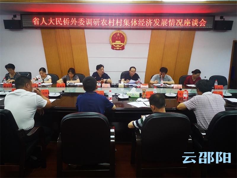 邵阳市gdp_隆回2019年GDP224个亿!在邵阳人均排名倒数第三!