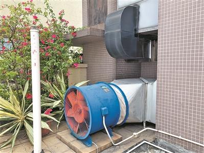 广州查处220宗餐饮业污染案