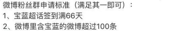 IG官方替宝蓝报警删除热评开除Kid 为洗白JKL都中枪