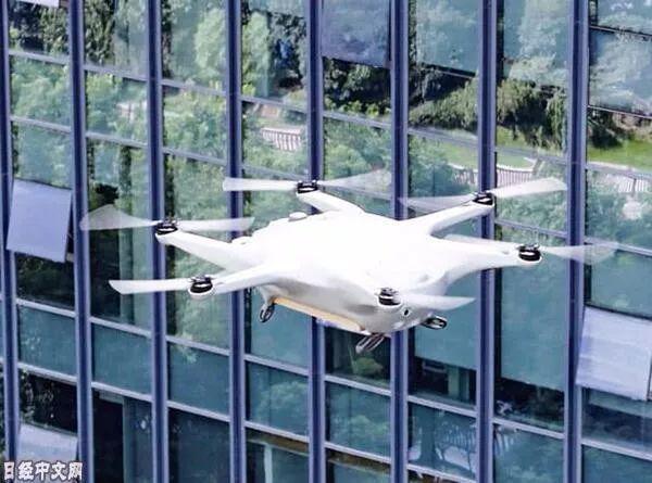 日本开发无人机运用系统的Blue innovation(东京文京区)与开发物