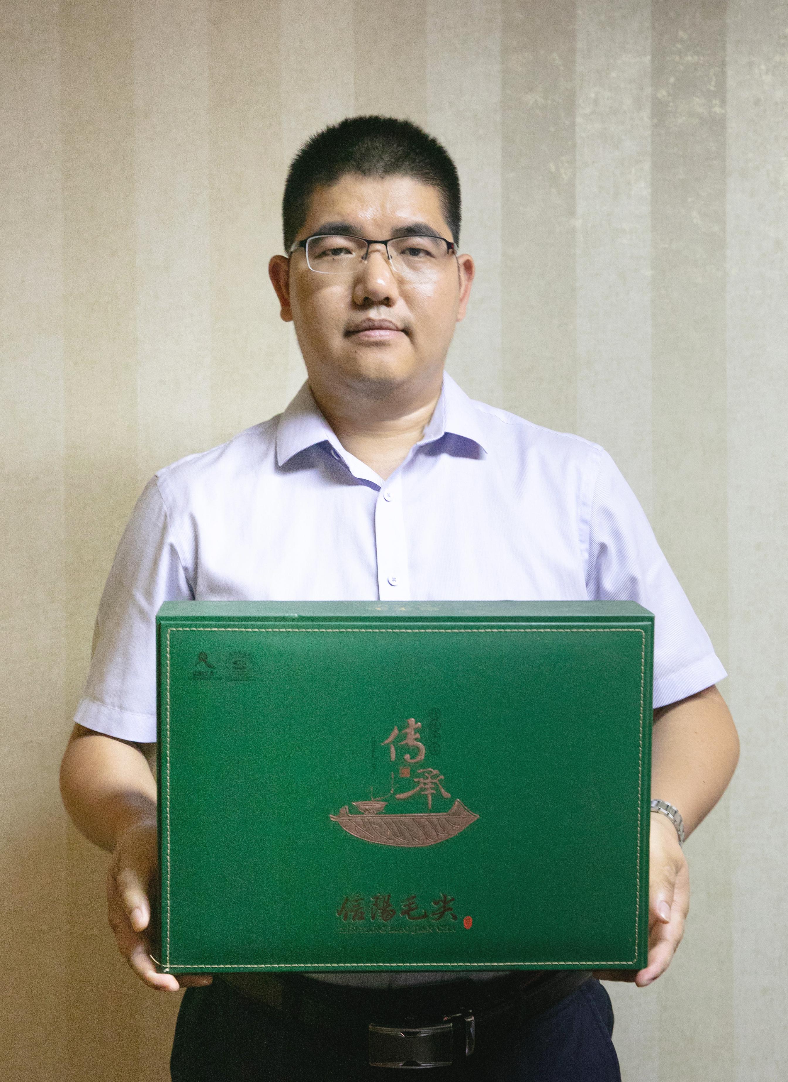 名城名茶 ——李磊老师为信阳毛尖代言