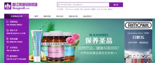 http://www.xqweigou.com/dianshangshuju/113920.html