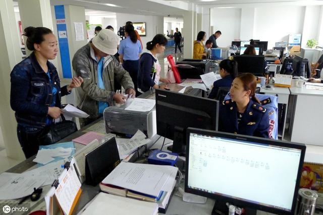 广州市公司注册工商流程【详解】
