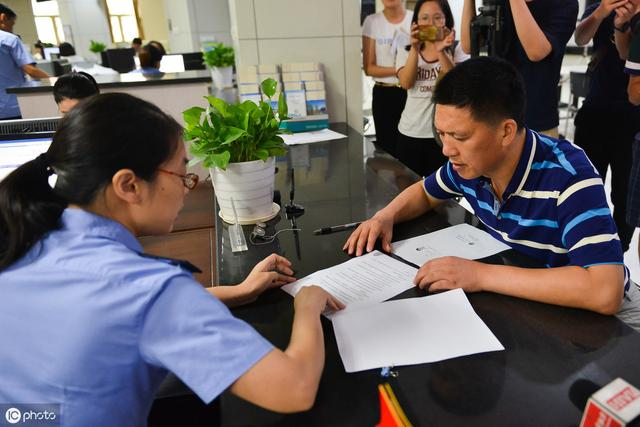 <b>广州海珠区个体工商注册,个体工商注册流程是什么?</b>
