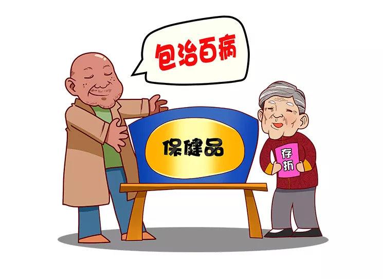 http://www.ningbofob.com/tiyuhuodong/20649.html