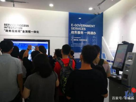 华视电子助力广东政务一体机落地应用