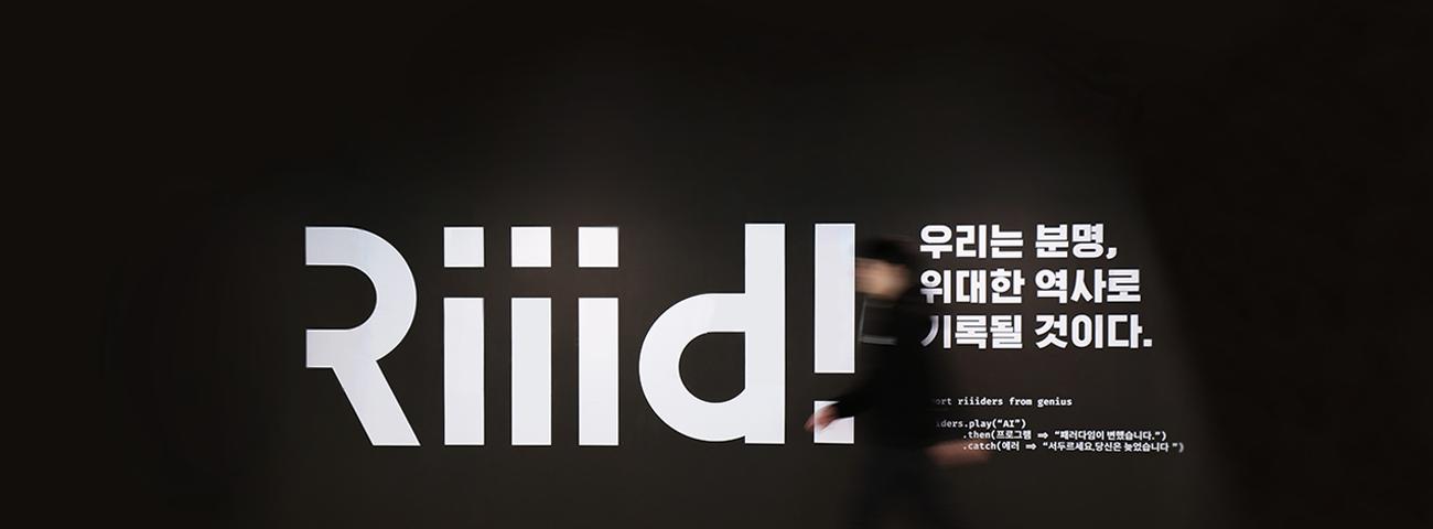 韩国AI培训公司Riiid获1800万美元C轮融资,研发依旧是重心