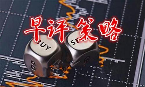 周鸿金:722外汇黄金行情黄金走势策略;原油走势分析