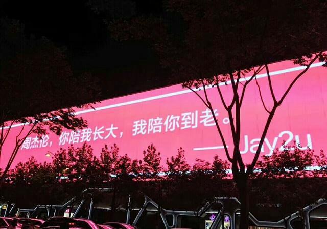 原创昆凌工作室也为周杰伦打榜,却被粉丝调侃来晚了,夕阳红官宣解散