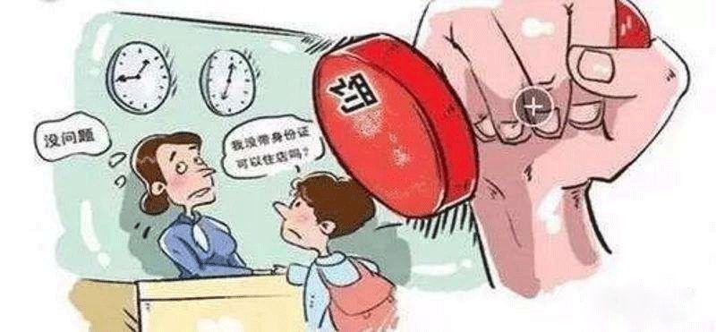 又双叒叕见反恐罚单!